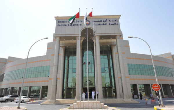 Al Ain Judiciary Building